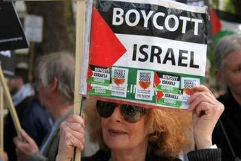 اعمال مجازات برای شرکتهای تحریمکننده اسرائیل