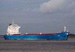 درخواست کمک خدمه یک کشتی تجاری ایرانی از روسیه
