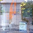 مظنه آپارتمان در منطقه 22 پایتخت چند؟+جدول قیمت