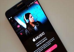 دسترسی به یوتیوب موزیک برای کاربران ممکن شد