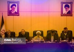 نظر هیئت عالی نظارت مجمع درباره CFT تصویب شد