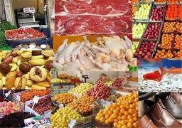 صادرات این کالاها ممنوع شد + سند