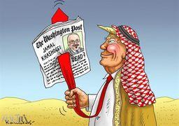 پادشاه جدید عربستان! + عکس