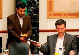 پرده برداری مشایی از ماموریت مخفی احمدی نژاد