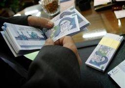 نحوه محاسبه پرداخت عیدی و پاداش کارکنان دولت تغییر کرد