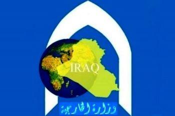 سرکنسول عراق در مشهد احضار شد