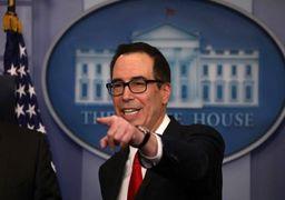 دام آمریکا برای فعالسازی قانون پاتریوت علیه ایران