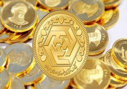 قیمت سکه، نیم سکه، ربع سکه و سکه گرمی امروز پنجشنبه 01 /03/ 99 |  بازگشت سکه به زیر مرز روانی