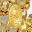 نیم سکه اردیبهشت 99 نسبت به ماه پیش چند درصد افزایش قیمت داشته است؟+جدول قیمت