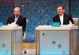 تمام حاشیه های نخستین مناظره انتخابات ۹۶