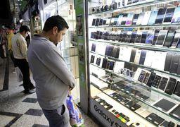 قیمت روز انواع گوشی+ جدول