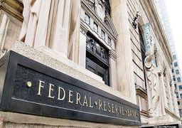 احتمال کاهش نرخ بهره آمریکا پس از یک دهه؛ اونس در انتظار علامت شبانه