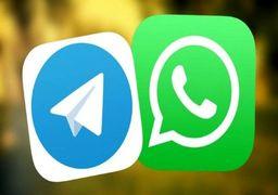 امن ترین پیامرسانهای موبایلی جهان کدامند؟