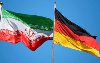 آلمان: روابط تجاری مشروع با ایران باید حفظ شود