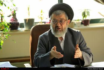 شروط مذاکره ایران و آمریکا