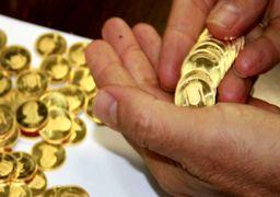 افزایش قیمت سکه ادامه دارد! / پنجمین روز متوالی صعود بهای انواع سکه طلا
