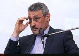 بعیدینژاد: غرامت دولت انگلیس به بانک ملت پرداخت شد