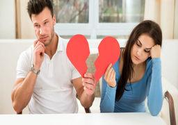 رکورد کوتاه ترین عقد و طلاق دنیا