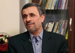 دفاع احمدی نژاد از خاوری و بابک زنجانی/ مگر اینها چه کرده بودند؟/ افزایش قیمت جهانی نفت نتیجه تلاش دولت من بود
