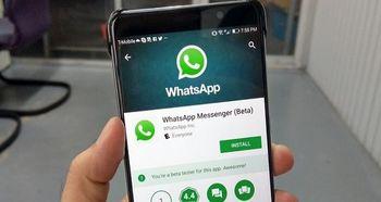 هشدار واتس اپ به کاربرانش