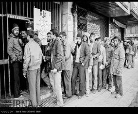 تصاویری از اولین دوره انتخابات مجلس خبرگان رهبری