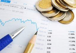 همه چیز درباره صندوقهای قابل معامله (ETF)