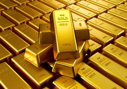 افزایش محتاطانه قیمت طلا