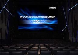 ساخت نخستین نمایشگر LED برای سینما ها