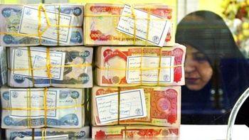 اطلاعیه بانک ملی در خصوص ناگفته های ارز اربعین حسینی