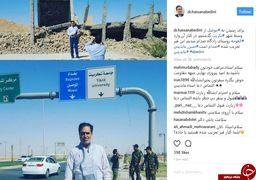 مجری سابق گفتگوی ویژه خبری در کنار قبر صدام + عکس