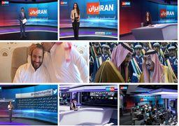 افشاگری جدید گاردین درباره منابع مالی یک شبکه فارسیزبان