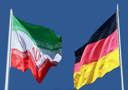 تاسیس دفتر برجامی آلمان در تهران