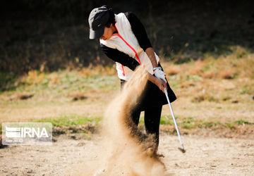 مسابقات قهرمانی گلف بانوان ایرانی +عکس