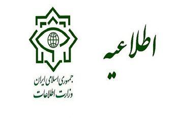 اطلاعیه جدید وزارت اطلاعات در خصوص همکاری با مقامات انگلیسی