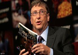 ۵ کتاب پیشنهادی بیل گیتس برای مطالعه در تابستان ۲۰۱۹