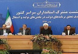روحانی به منتقدان پیشنهاد رفراندوم پاسخ داد