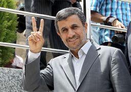 احمدینژاد در یکقدمی محاکمه شدن /رئیس دولت سابق بازجویی و بازخواست شده بود /ممکن است احمدی نژاد زندانی شود؟