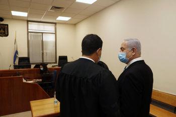 برگزاری اولین جلسه محاکمه نتانیاهو