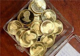 قیمت سکه طلا صعودی شد