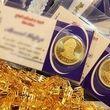 قیمت سکه و طلا امروز دوشنبه 19 شهریور + جدول