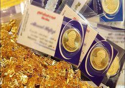 گزارش «اقتصادنیوز» از بازار امروز ارز و طلای پایتخت؛ حباب سکه نترکید / قیمتها بالا رفت