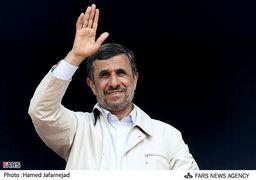 چرا احمدی نژاد به سیم آخر زد؟