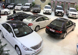 التهاب بازار خودروهای خارجی کاهش می یابد