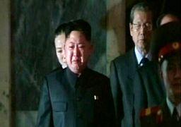 چرا کیم جونگ اون گریه کرد؟ + عکس