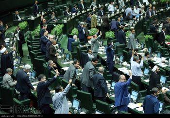 عضویت اقلیت های دینی در شورای اسلامی شهر و روستا تصویب شد + شرایط