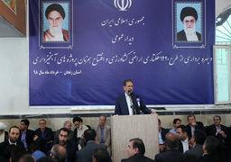 ایران ۲ روز خودش را از خلیج فارس کنار کشید حالا می گویند ایران بوده که کشتی ها را زد