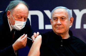عکسی از نتانیاهو هنگام تزریق واکسن کرونا