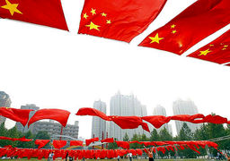 آیا شمارش معکوس برای اقتصاد چین آغاز شده است؟