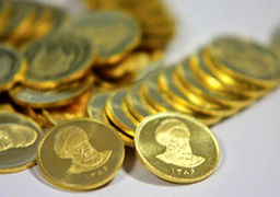 قیمت سکه طلا نزولی شد