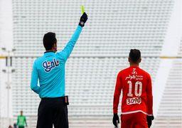 واکنش داور فوتبال به ازدواج مجدد همسر شهید حججی +عکس